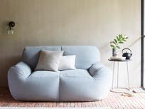 Layabout floor sofa squidger